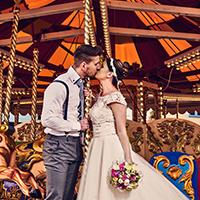 Drayton manor wedding venue