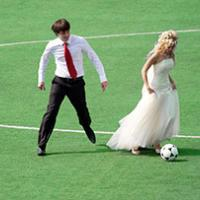 Embrace the beautiful game into your big day this weekend!