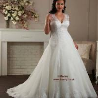 Just The Way You Are; the only dedicated plus-size bridal boutique in Newcastle upon Tyne